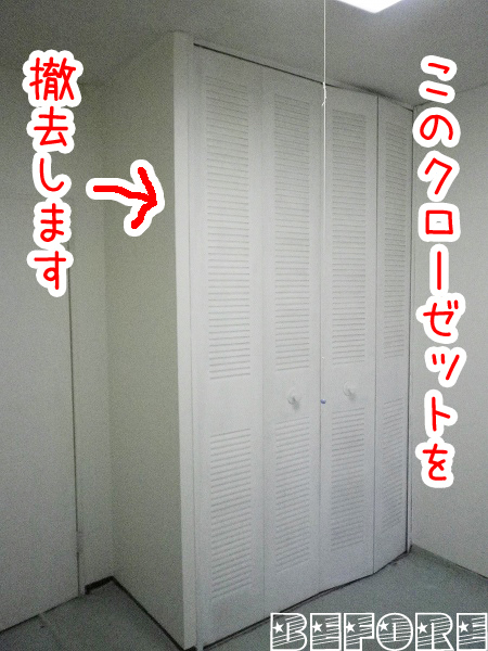 110324s2.jpg