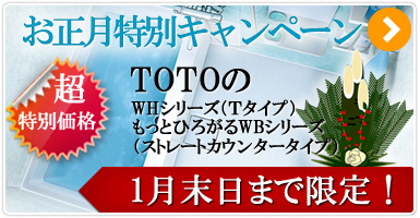 campaign_top03.jpg