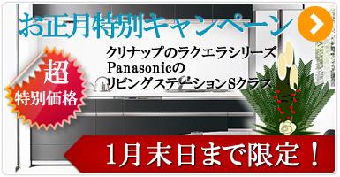 campaign_top04.jpg