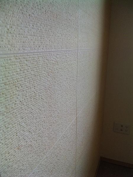 マンションリフォームエコカラットecocarat_0803_washitsu (2).jpg